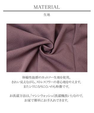 Tiaclasse 【洗える.・ストレッチ】伸縮性抜群のカットジョーゼットテーパードパンツ モーヴピンク