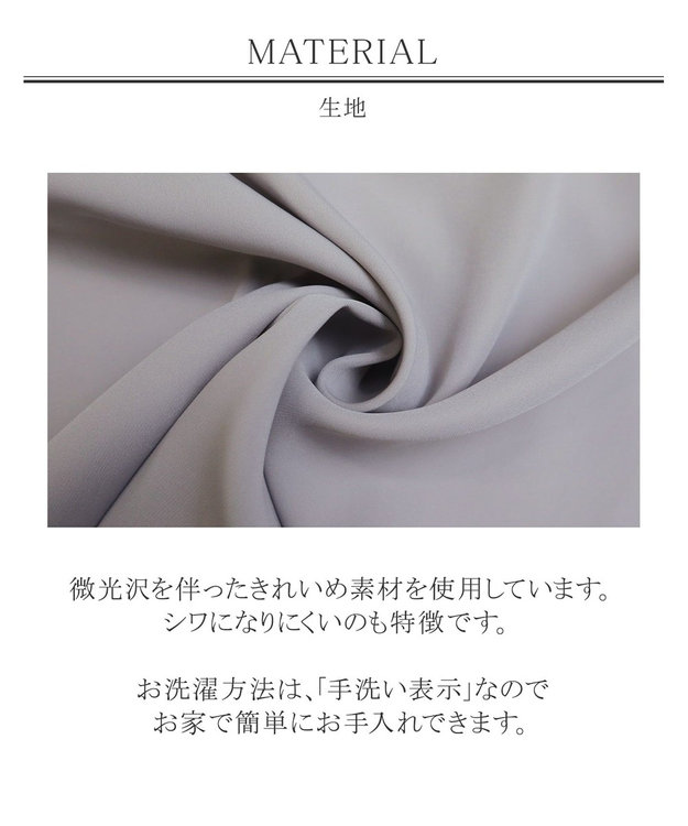 Tiaclasse 【洗える】1枚でサマになるセパレート風レースコンビワンピース