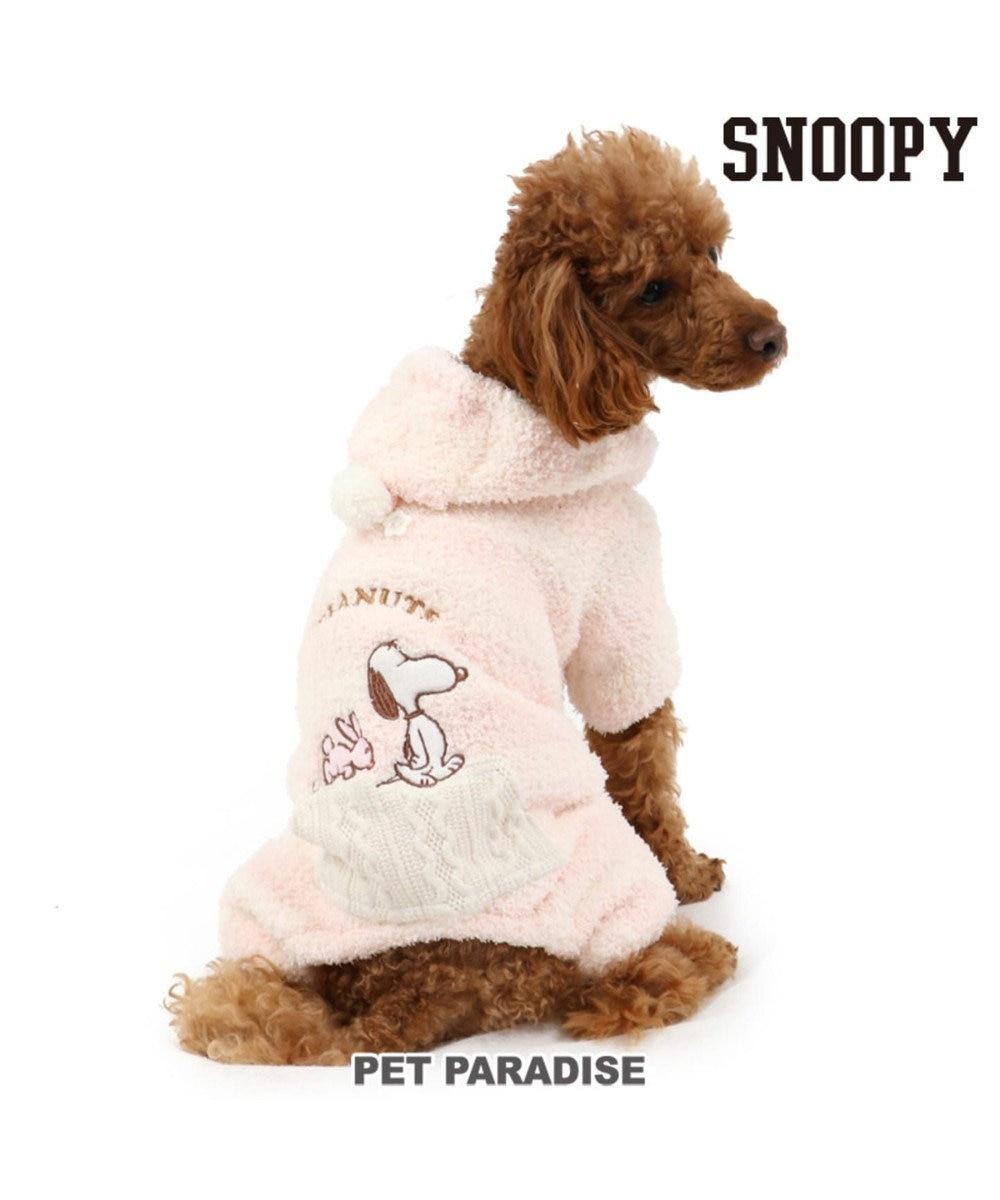 PET PARADISE スヌーピー うさぎ もこふわ ロンパース 〔超小型・小型犬〕 ピンク(淡)