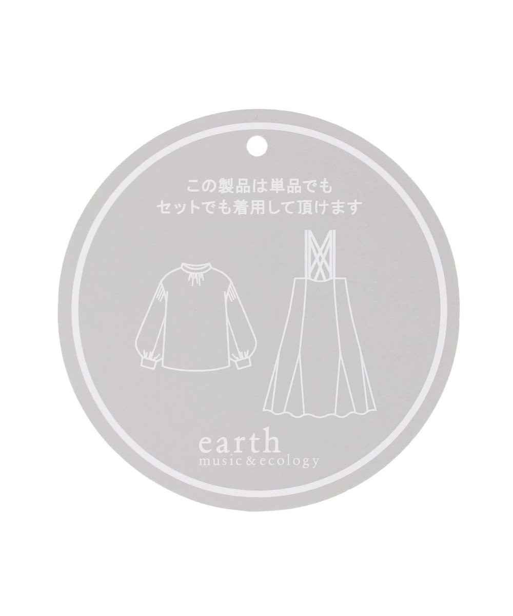 earth music&ecology SET2点キャミワンピース+ブラウス Camel