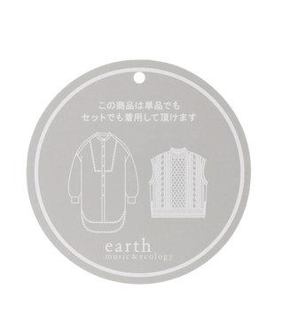 earth music&ecology SET2点ケーブルニットベスト+シャツ Black