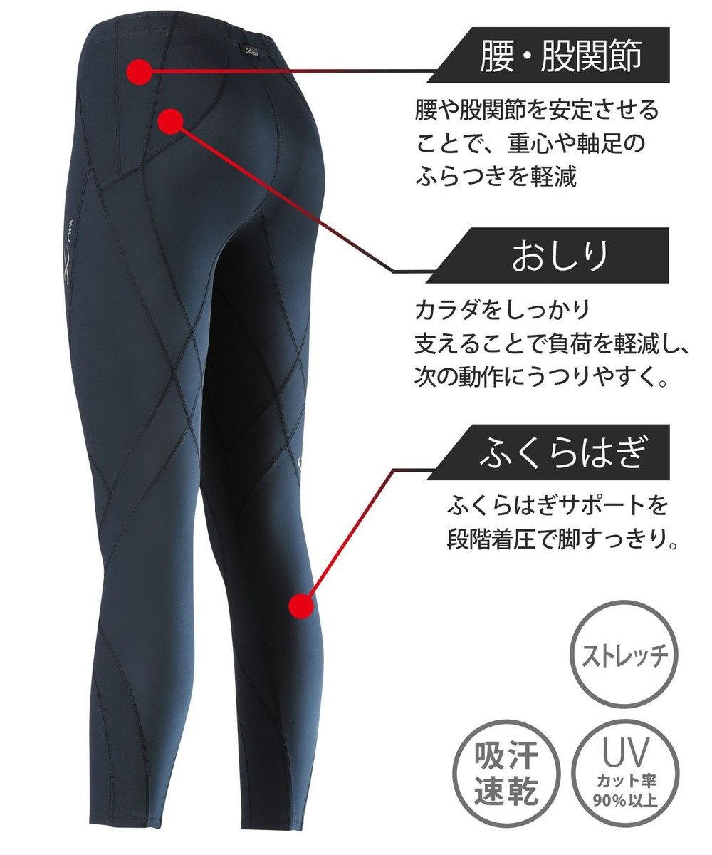 CW-X 【WOMEN】スポーツタイツ ジェネレーター  ロング  /ワコール HZY629 ライトグレー