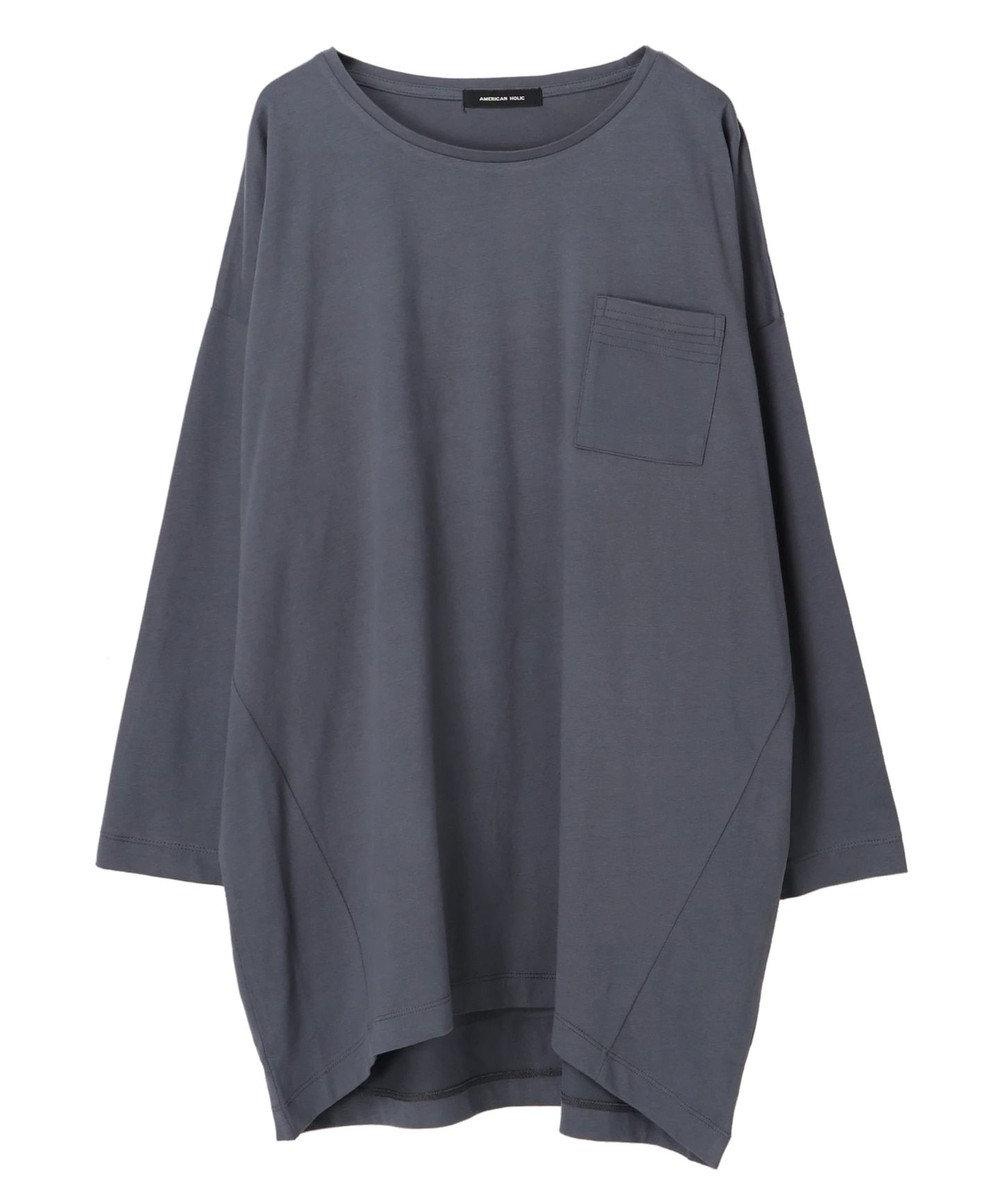 AMERICAN HOLIC ポケット付きコクーンカットチュニック Blue