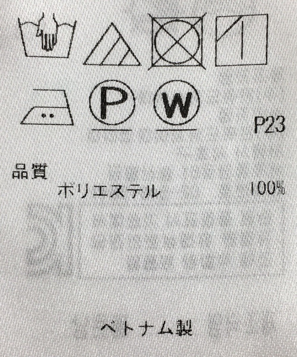 ONWARD Reuse Park 【23区】ブラウス秋冬 ピンク