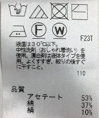 ONWARD Reuse Park 【J.PRESS】ニット秋冬 ホワイト