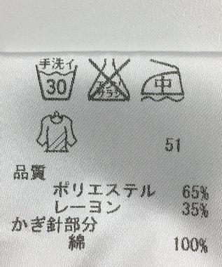 ONWARD Reuse Park 【any SiS】カットソー秋冬 ブラック