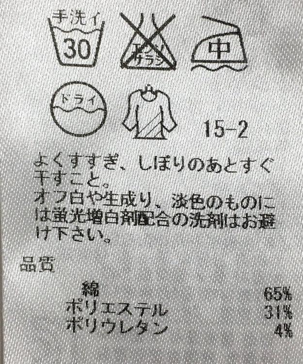 ONWARD Reuse Park 【自由区】パンツ秋冬
