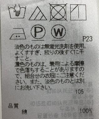 ONWARD Reuse Park 【23区】ブラウス秋冬 グレー