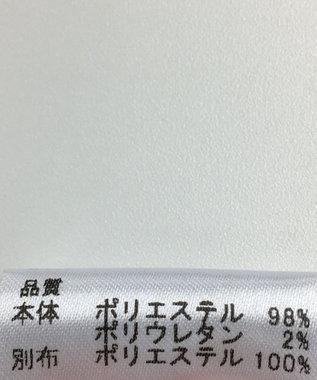 ONWARD Reuse Park 【any SiS】カットソー秋冬 オフホワイト