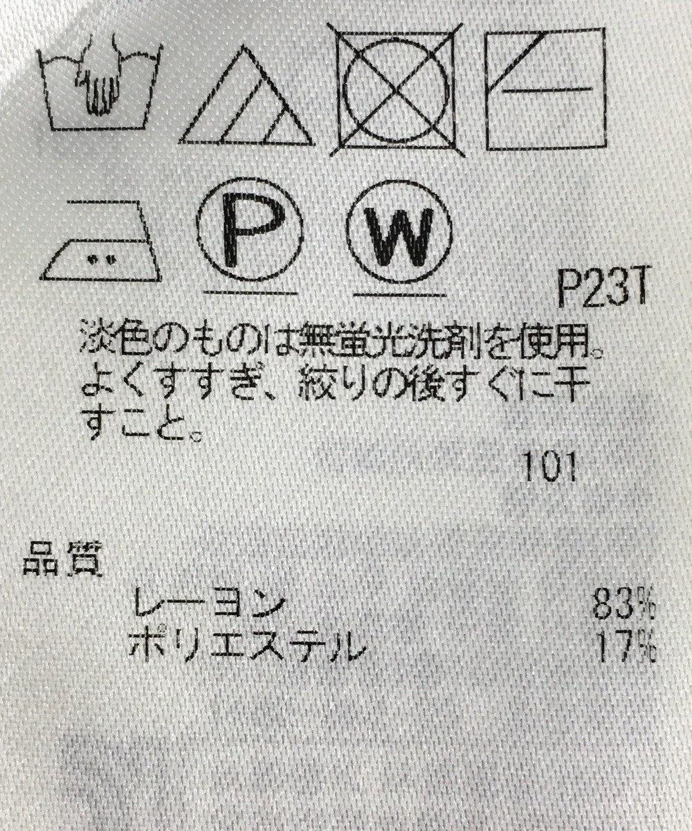 ONWARD Reuse Park 【自由区】ニット秋冬 イエロー