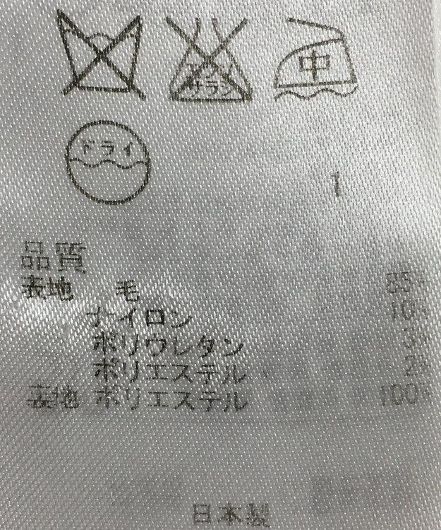 ONWARD Reuse Park 【23区】ジャケット秋冬