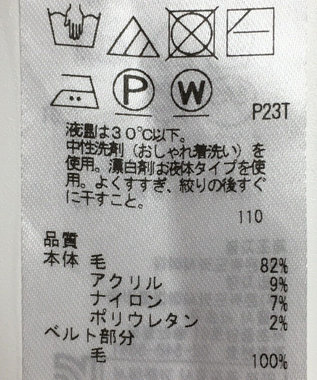ONWARD Reuse Park 【自由区】スカート秋冬 ブラック