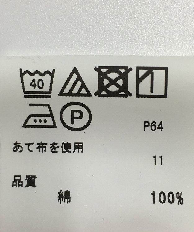 ONWARD Reuse Park 【any FAM】パンツ秋冬