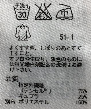 ONWARD Reuse Park 【自由区】カットソー秋冬 ネイビー