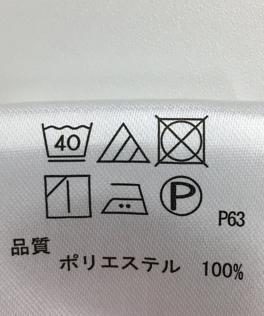 ONWARD Reuse Park 【any FAM】ワンピース秋冬 ネイビー