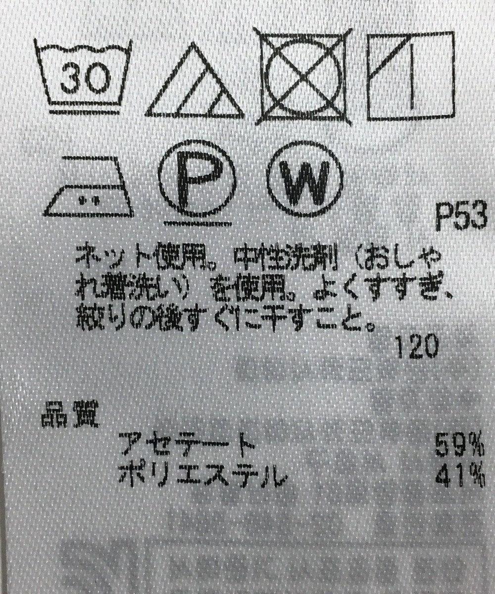 ONWARD Reuse Park 【ICB】カットソー秋冬 ピンク