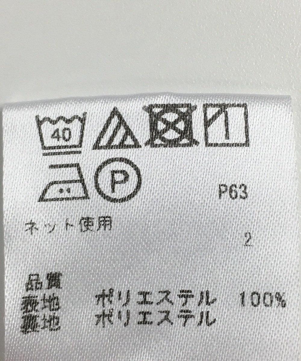 ONWARD Reuse Park 【any SiS】パンツ秋冬 ブラウン