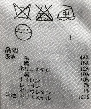 ONWARD Reuse Park 【組曲】パンツ秋冬 ネイビー