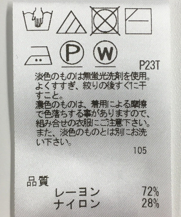 ONWARD Reuse Park 【any FAM】ニット秋冬