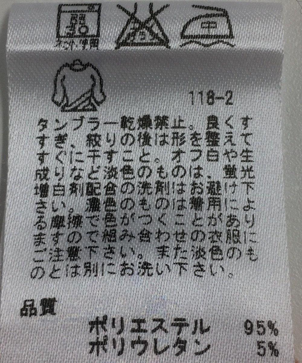 ONWARD Reuse Park 【any FAM】カットソー秋冬 ピンク