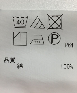 ONWARD Reuse Park 【any FAM】スカート秋冬 ネイビー