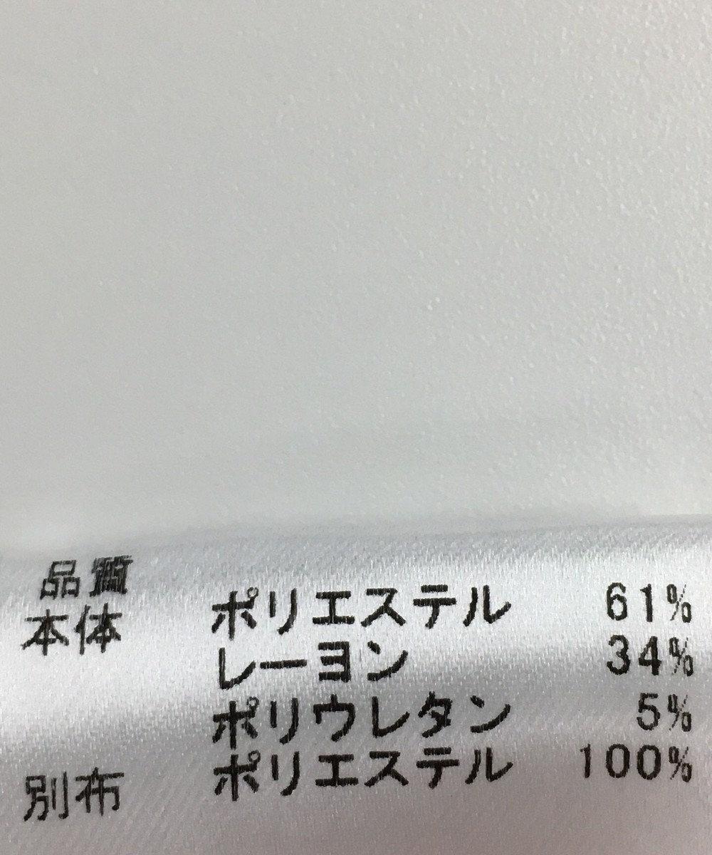ONWARD Reuse Park 【any SiS】カットソー秋冬 グレー
