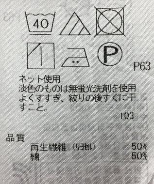 ONWARD Reuse Park 【組曲】カットソー秋冬 ブラック