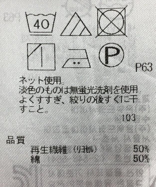 ONWARD Reuse Park 【組曲】カットソー秋冬