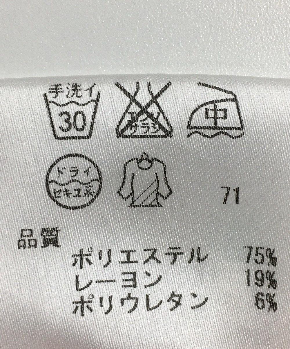 ONWARD Reuse Park 【any SiS】パンツ秋冬 ベージュ