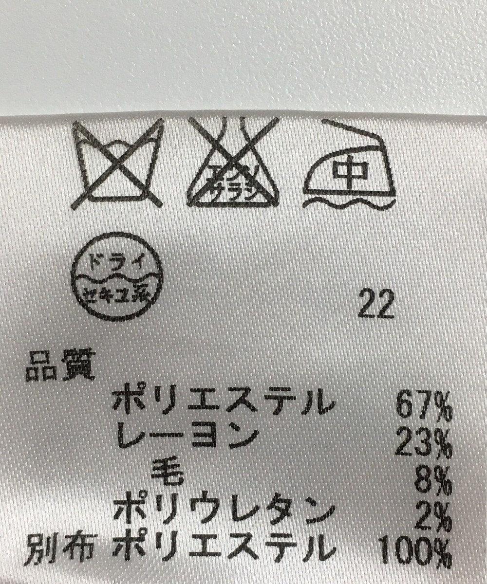 ONWARD Reuse Park 【組曲】パンツ秋冬 グレー