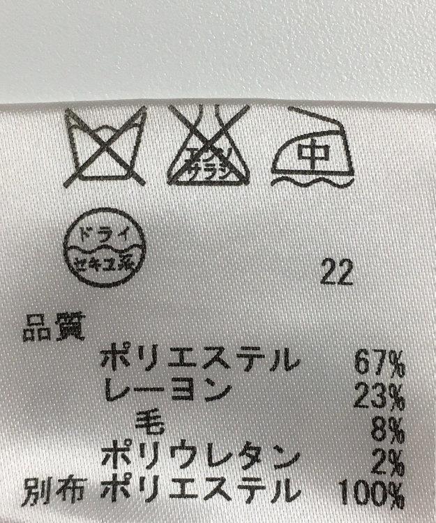 ONWARD Reuse Park 【組曲】パンツ秋冬