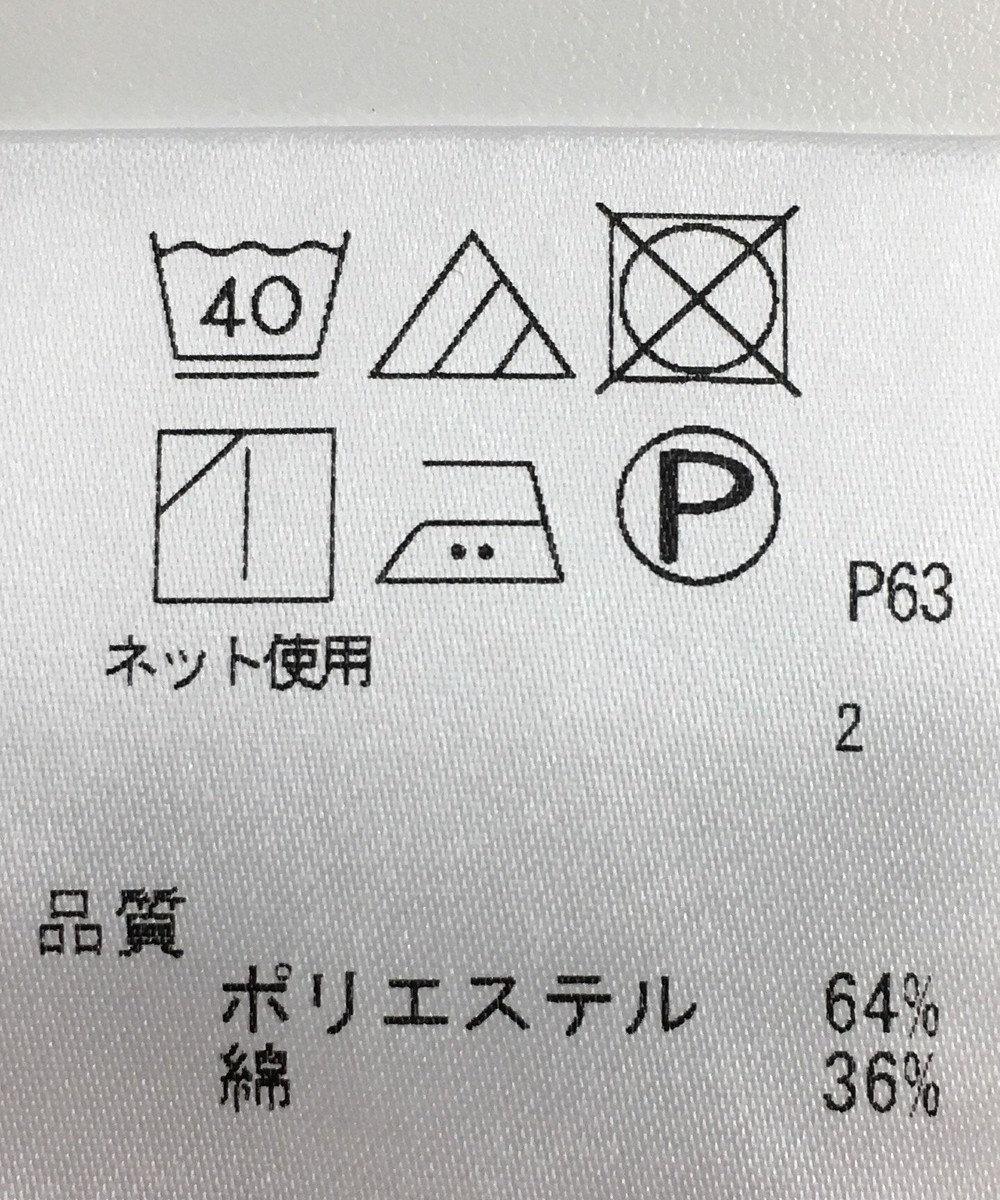 ONWARD Reuse Park 【J.PRESS】カットソー秋冬 ブラウン