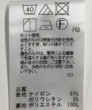 ONWARD Reuse Park 【any FAM】カットソー秋冬 ブラック