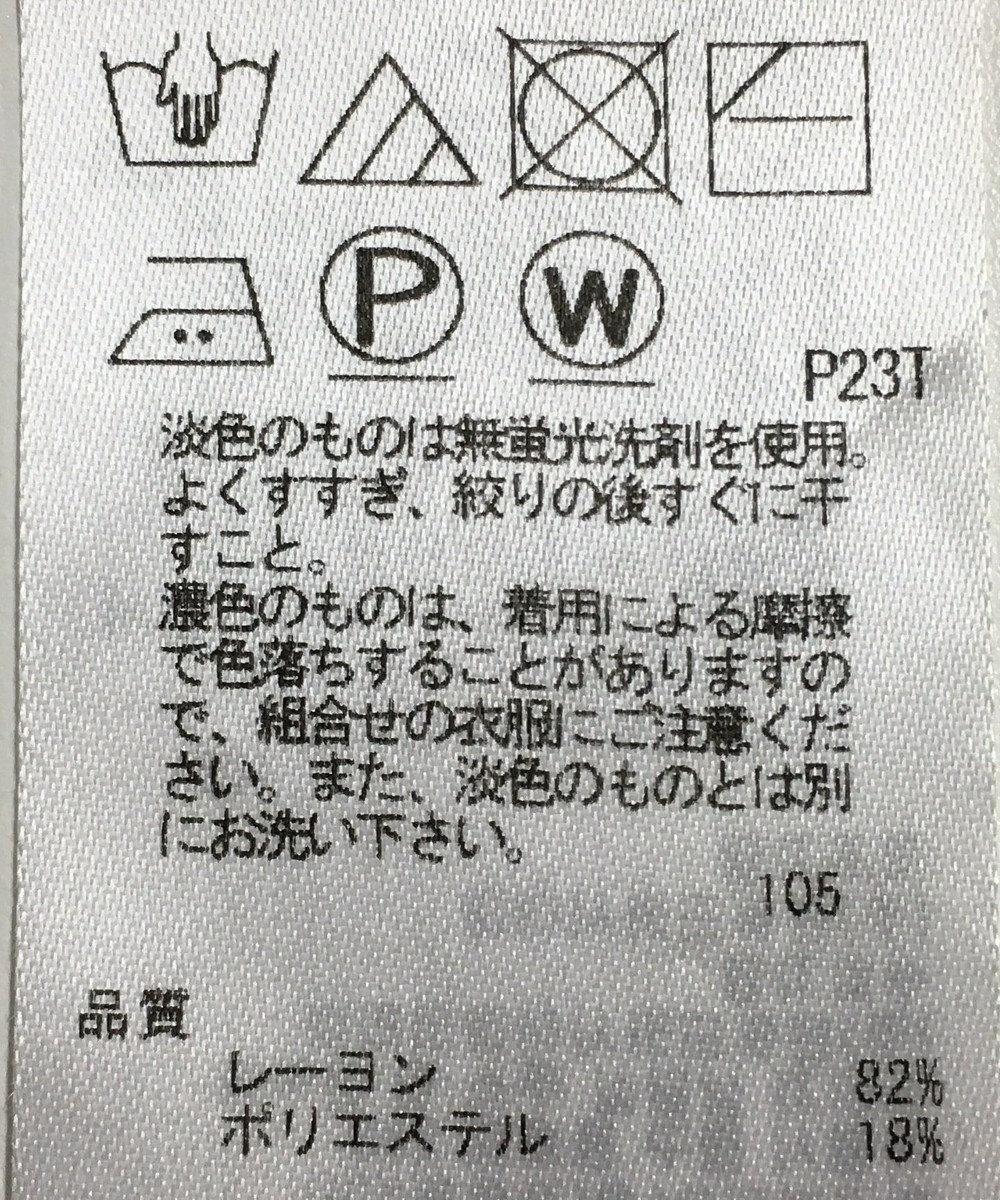 ONWARD Reuse Park 【23区】ニット秋冬 ブラック