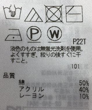 ONWARD Reuse Park 【組曲】ニット秋冬 ホワイト