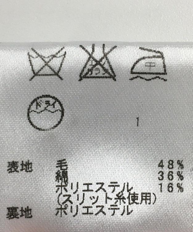 ONWARD Reuse Park 【any FAM】スカート秋冬