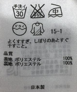 ONWARD Reuse Park 【23区】スカート秋冬 グリーン