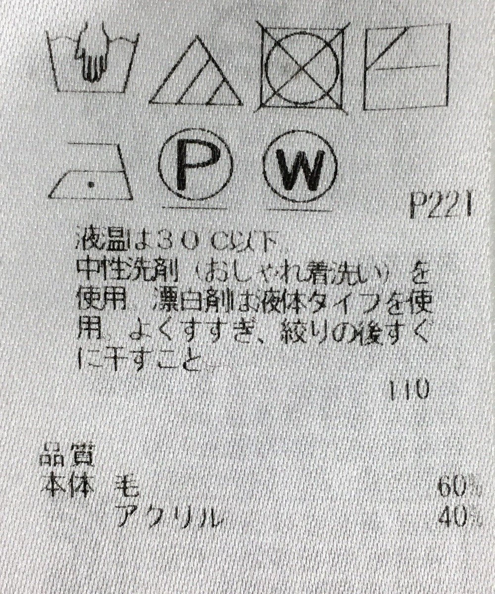 ONWARD Reuse Park 【組曲】ニット秋冬 パープル