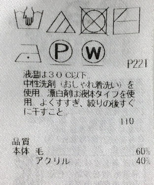ONWARD Reuse Park 【組曲】ニット秋冬