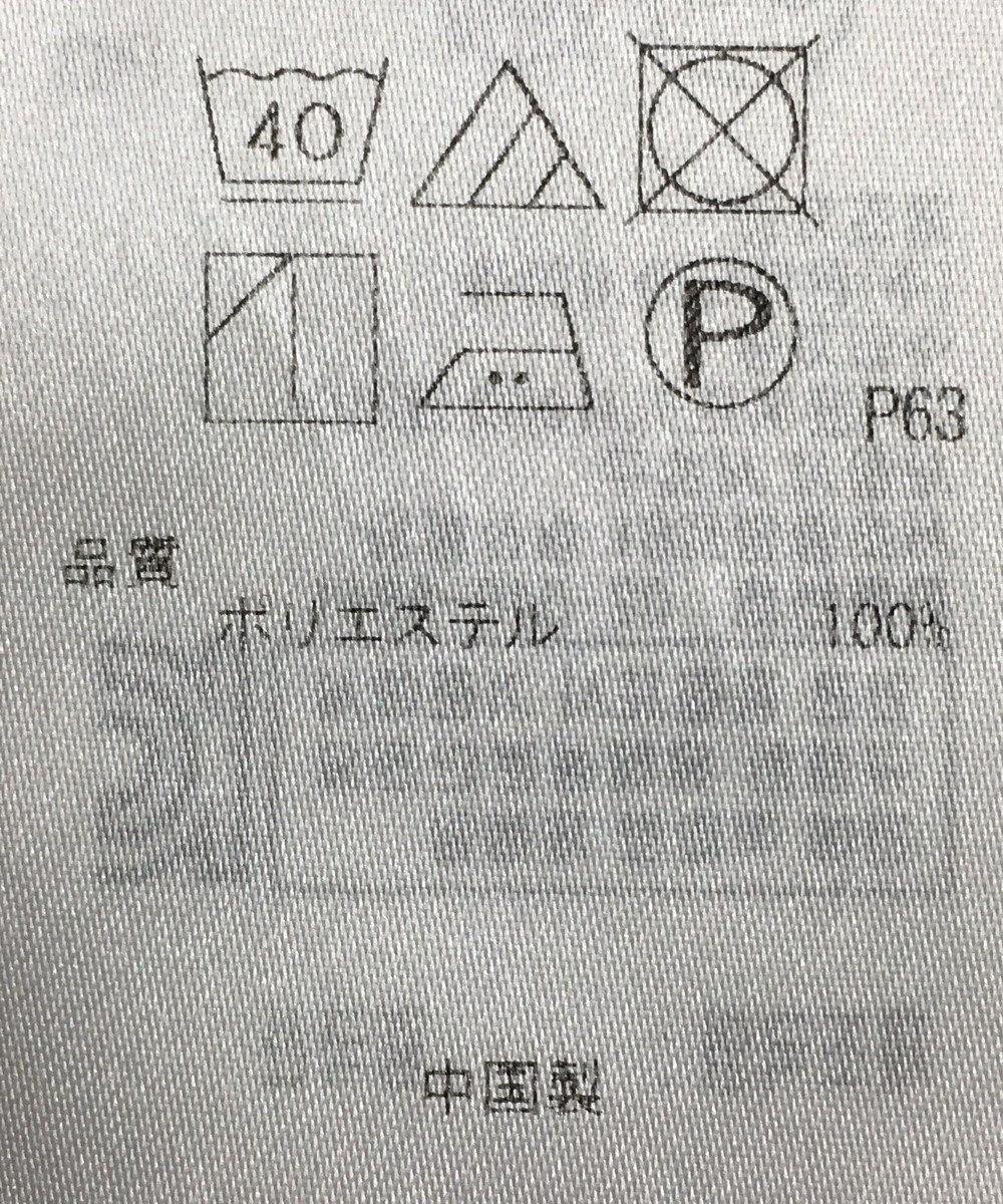ONWARD Reuse Park 【組曲】カットソー秋冬 ネイビー
