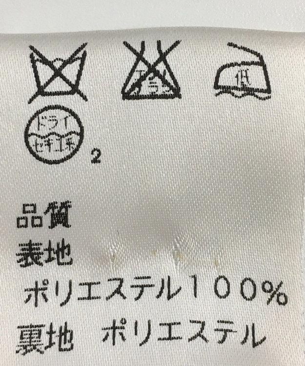 ONWARD Reuse Park 【J.PRESS】スカート秋冬