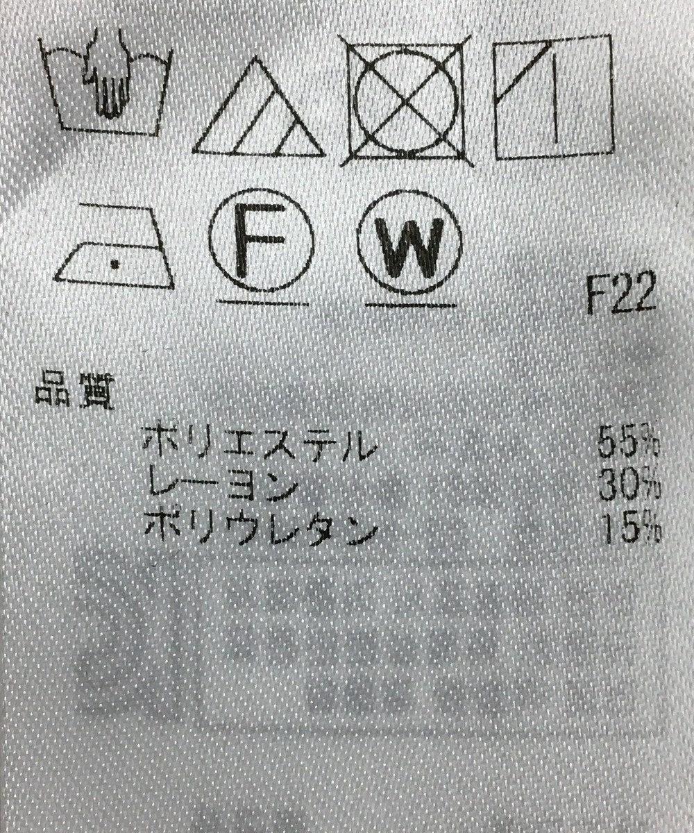 ONWARD Reuse Park 【組曲】パンツ秋冬 ブラック