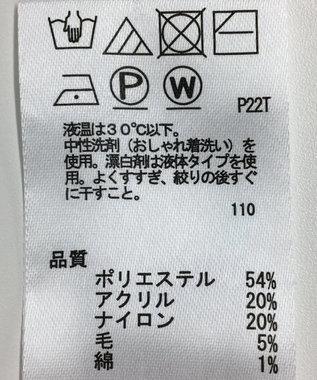 ONWARD Reuse Park 【any SiS】ニット秋冬 グレー