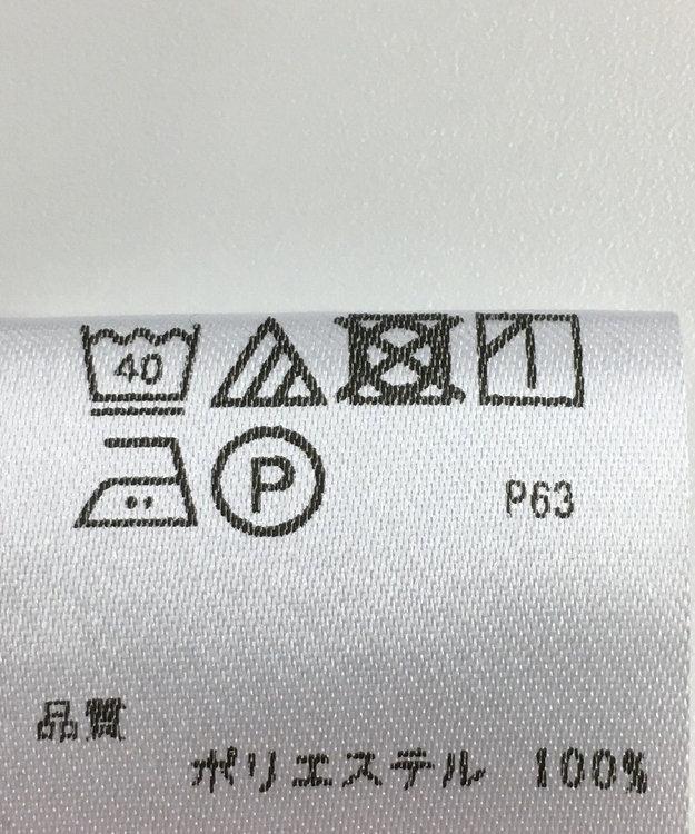 ONWARD Reuse Park 【any SiS】ブラウス秋冬