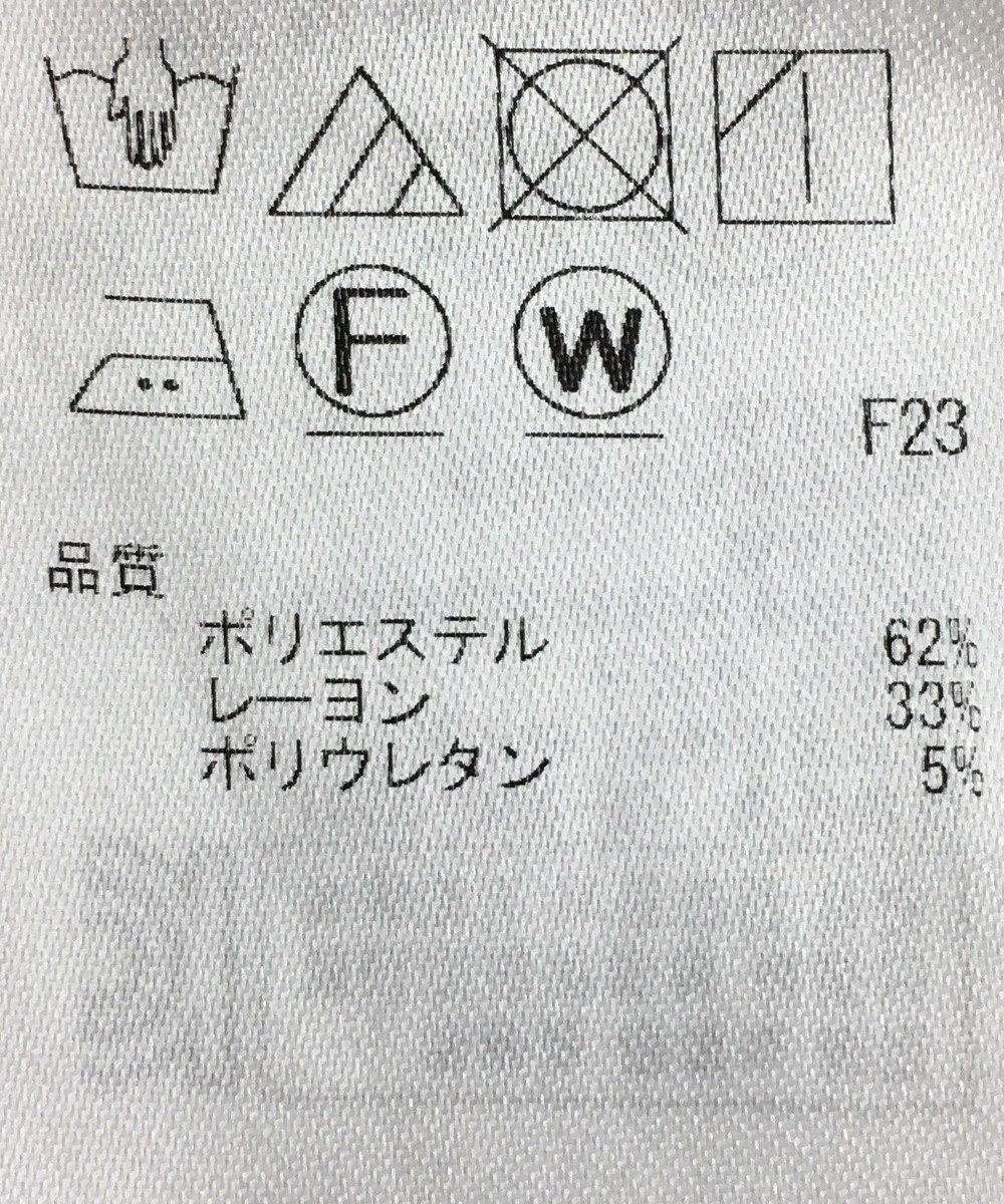 ONWARD Reuse Park 【自由区】パンツ秋冬 グレー