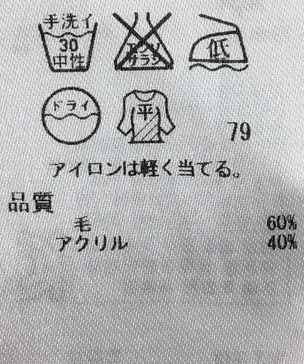ONWARD Reuse Park 【組曲】ニット秋冬 ブルー