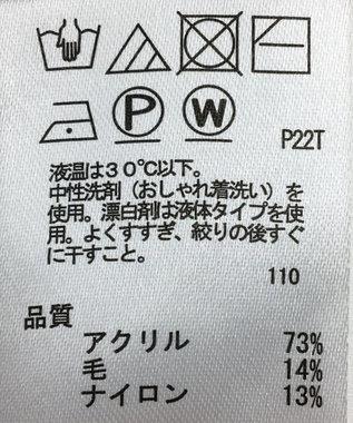 ONWARD Reuse Park 【any FAM】ニット秋冬 ピンク