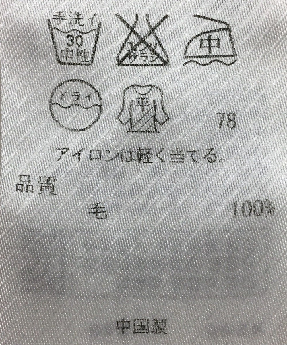 ONWARD Reuse Park 【23区】カットソー秋冬 オレンジ
