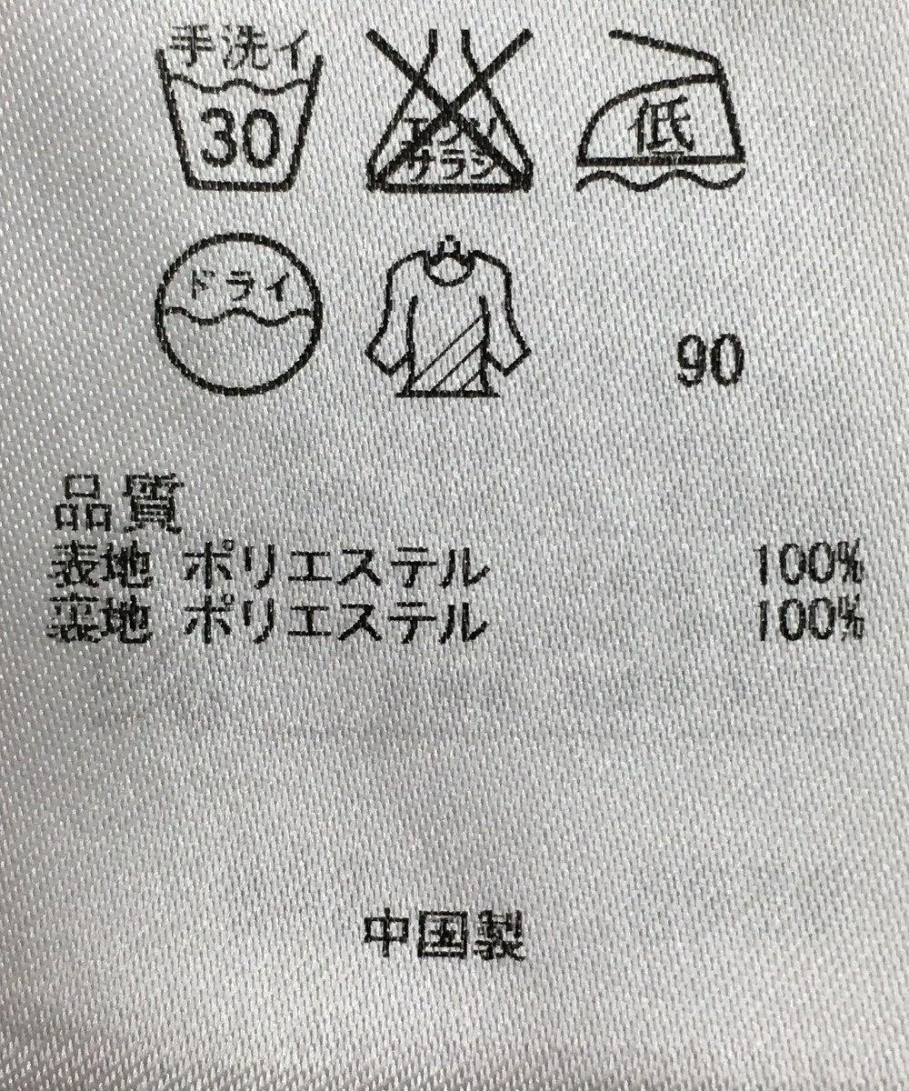 ONWARD Reuse Park 【組曲】スカート秋冬 ネイビー