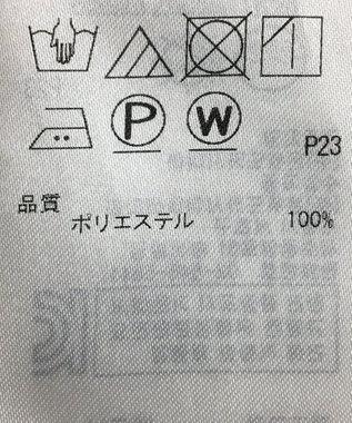 ONWARD Reuse Park 【ICB】パンツ秋冬 グレー